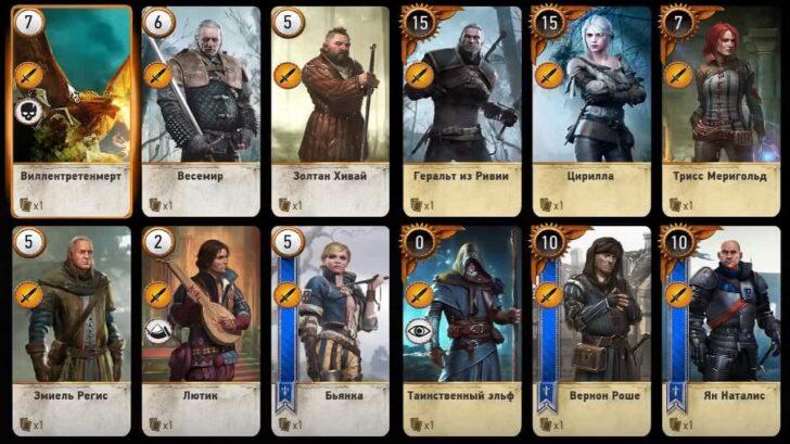 как играть в карты в witcher 3
